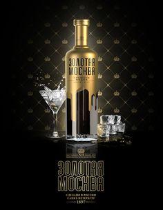 Russian Vodka - Golden Moscow on Behance