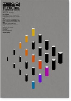 Network Osaka > Portfolio > Interface—Seoul #osaka #network #poster