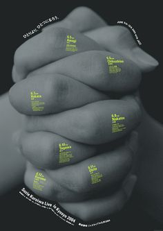 great #poster #neon #hands #black and white #bw
