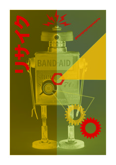 veo robots por todas partes. : Photo #aid #robot #retro #sci #fi #illustration #vintage #poster #band #science