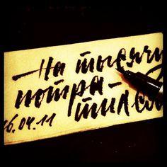 할말 더 있나? #lettering #typography