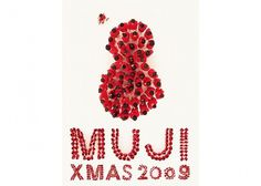'09 MUJI Christmas Campaign | SELECTION | Nippon Design Center #concept #muji