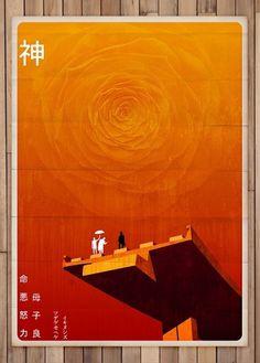 DISONYANDO Ruben Córdoba Schwaneberg | 123 Inspiration #crdoba #ruben #design #digital #illustration #schwaneberg #disonyando