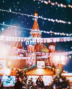 Moscow City During Christmas Festival