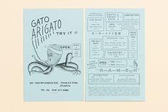 gato_01.jpg #menu