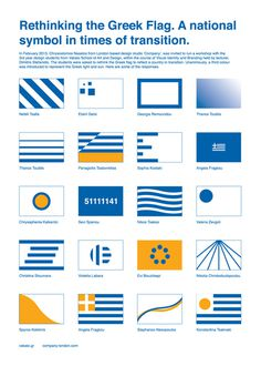 Rethinking the Greek Flag. #flag #greece #greek #poster
