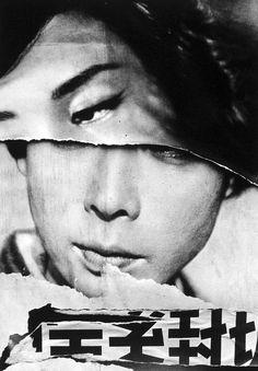"nevver: ""Tokyo, 1961 """