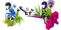 Set of Illustrations 2 - kaerfkrahs.com