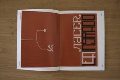 BACHS xc2xb7 HAV xc2xb7 VLC #book #desing #poster #type #editorial