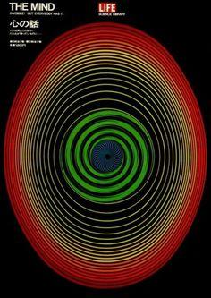 kazumasa-nagai-2.jpg (JPEG Image, 470×663 pixels) #japanese #retro #poster