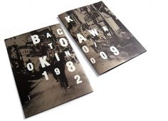 triborodesign | triboro projects #design #book #triboro