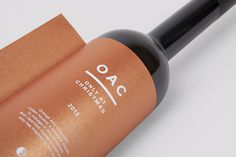 Packaging with metallic copper paper and white ink detail for Christmas gift OAC Only At Christmas designed by Believe In #packaging #wine