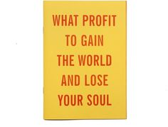 Sundries | Projet - What profit #print