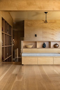 Tiri House , Strachan Group Architects 6