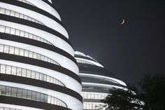 Galaxy Soho by Zaha Hadid #hadid #zaha #architecture
