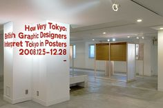 Galleries - Typography - Exhibition Space - Entrance Graphic + Booth 02 - Fubiz™