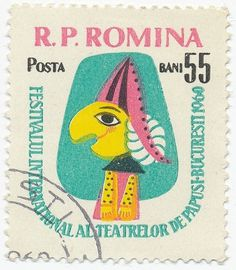 design done right. / 1960 Romanian Stamp - International Festival of Puppet Theatre | Flickr - Photo #postal #design #graphic