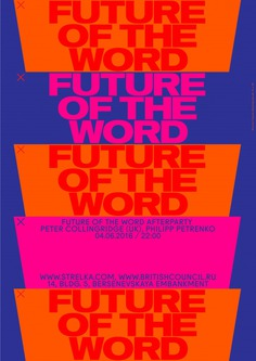 Anna Kulachek: Future of the word