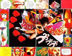 Wonder Girl (1968) [Playboy Feature]Art By Keiichi Tanaami