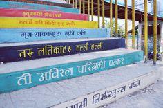 Okhaldhunga Mural #nepali #nepal #mural #kathmandu #kolor #art #street #stairs #typography