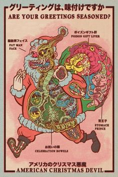 Paper Pusher » Crazy Christmas Cards from 1955! #illustration #weird #paper pusher