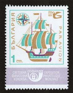 Applied graphics by Stefan Kanchev #graphic design #stamp #ship