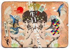 JPOP Japanese pop on the Behance Network #design #graphic #colorfull #china #japan #tsunami