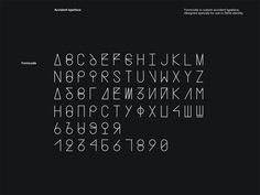 Stille on Behance #type