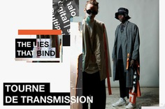 Tourne De Transmission Spring Summer 2018 Lookbook collection tdt release date info drop