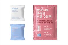 nuca Brand corporate Design branding by eggplant factory beauty cosmetic cosmetics beautiful pink violet typography minimal japan branding g
