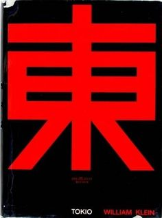 FFFFOUND! #cover #red #black #typography