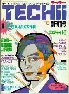 All sizes | techii8606 | Flickr Photo Sharing! #cover #japanese #magazine