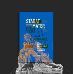 Assonance - Poster Design on Behance