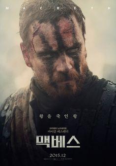 Macbeth Poster design