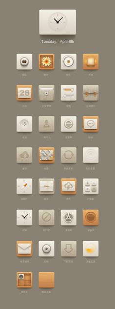 User Interface Mobile #user #interface #mobile #minimal