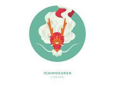 Heitor Seió Kimura #dragon #typography #asian #illustration #green