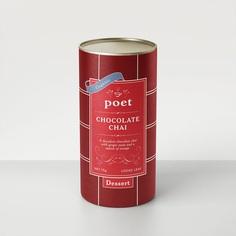 Poet tea canister on Behance