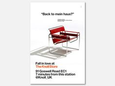 Knoll_store_03 #store #knoll #03