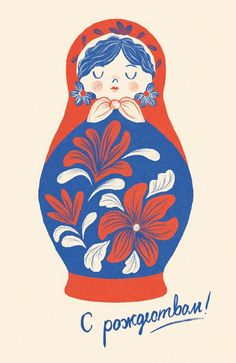 Christmas Matrioska Postcard by Tatiana Boyko, via Behance #illustration #doll #matryoshka