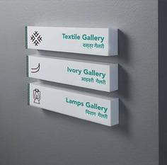 museum Wayfinding | Signage | Sign | Design | RD Kelkar博物馆导视