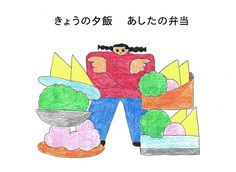 Momoenarazaki-dinnertolunch-illustration-itsnicethat
