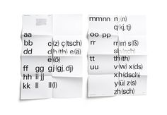 MIRSAD ADEMAJ #design #graphic #typography