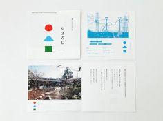 circle-d #booklet
