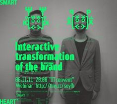 Interactive Transformation of the Brand - SmartHeart Blog #poster