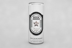 Beer can mock up Free Psd. See more inspiration related to Mockup, Template, Beer, Packaging, Web, Website, Mock up, Templates, Website template, Mockups, Up, Web template, Realistic, Tin, Real, Web templates, Mock ups, Mock and Ups on Freepik.
