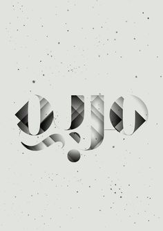 The Arabic Didot. #calligraphy #lettering #arabic