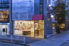 Musubi by Torafu Architects #shop #office #architecture