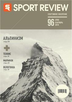 astronaut #cover #magazine