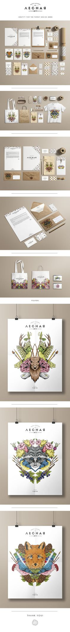 Forest Design Week on Behance #flower