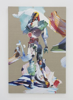 """Matthew Stone """"Being Reliant, Not Being Reliant, Being Not Reliant"""" (2016), Digital print and acrylic on linen, 71 x 47 inches"""